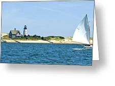 Sailing Around Barnstable Harbor Greeting Card