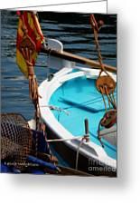 Sailing Dories 1 Greeting Card