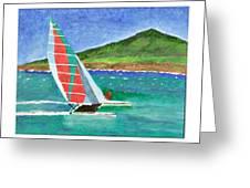 Sailing In Hawaii Greeting Card