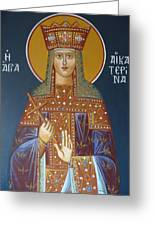 Saint Aekaterina Greeting Card