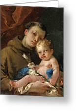 Saint Anthony Of Padua And The Infant Christ Greeting Card