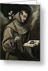 Saint Anthony Of Padua Greeting Card