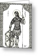 Saint Artemius Greeting Card