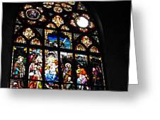 Saint Augustine Stained Glass Greeting Card