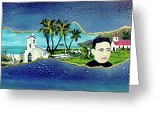 Saint Damien And Molokai #257 Greeting Card