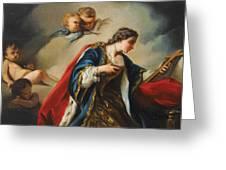 Saint Elisabeth Of Hungary Praying Greeting Card