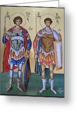 Saint George And Saint Dimitrios Greeting Card