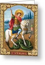 Saint George Victory Bringer Greeting Card
