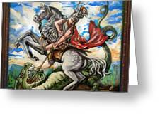 Saint George Greeting Card