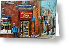 Saint Henri Street In Winter Greeting Card by Carole Spandau