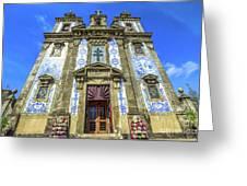 Saint Ildefonso Church Greeting Card