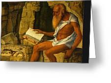 Saint Jerome Reading 1480-1490 Giovanni Bellini Greeting Card
