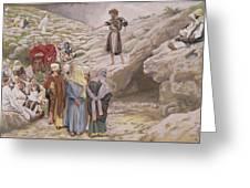Saint John The Baptist And The Pharisees Greeting Card