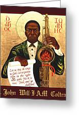 Saint John The Divine Sound Baptist Greeting Card by Mark Dukes