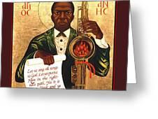 Saint John The Divine Sound Baptist Greeting Card