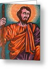 Saint Joseph Greeting Card