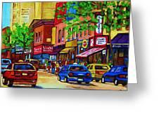 Saint Lawrence Street  Greeting Card