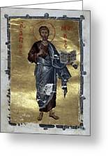 Saint Mark Greeting Card by Granger