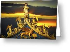 Saint Marks Basilica Facade  Greeting Card