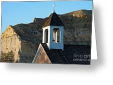 Saint Mary Catholic Church Greeting Card