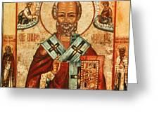 Saint Nicholas Greeting Card