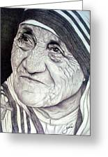 Mother Teresa Saint Of Calcutta  Greeting Card