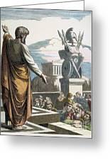 Saint Paul At Athens Greeting Card
