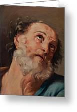 Saint Peter Greeting Card