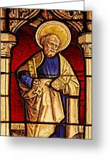 Saint Peter  Stained Glass Greeting Card