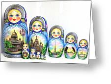 Saint Petersburg  Greeting Card