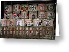 Sake Barrels Greeting Card