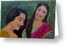 Sakhi Greeting Card