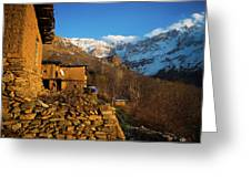 Sakran Village Greeting Card
