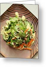 Orange Green Salad For Lunch With Pineapple Dressing Greeting Card