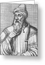 Saladin, Sultan Of Egypt And Syria Greeting Card