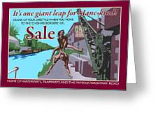 Sale Poster By Eric Jackson, Statement Artwork Greeting Card