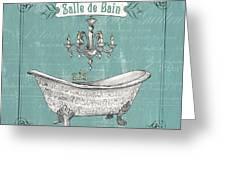 Salle De Bain Greeting Card