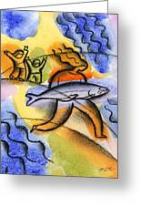 Salmon Fishing Greeting Card