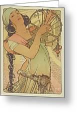 Salome, 1897 Greeting Card