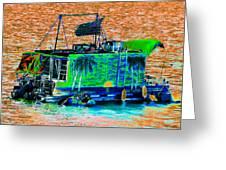 Salt Water Living Greeting Card