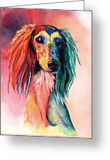 Saluki Sunset Greeting Card
