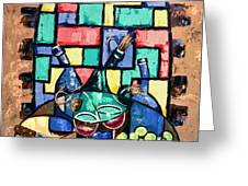 Salute Happy Hour In Tuscany Greeting Card