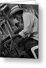 Salvadorean Handcrafter 1 Greeting Card