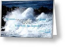 Salvation1 Greeting Card