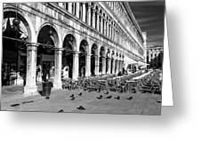 San Marco Perspective Greeting Card