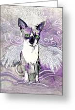 Sam The Sphinx Greeting Card