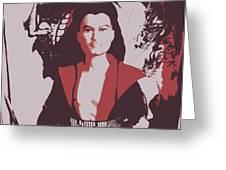 Samarai Ken Greeting Card