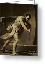 Samson In The Treadmill Greeting Card