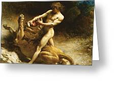 Samson's Youth Greeting Card