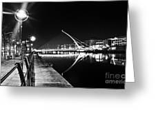 Samuel Beckett Bridge 2 Bw Greeting Card
